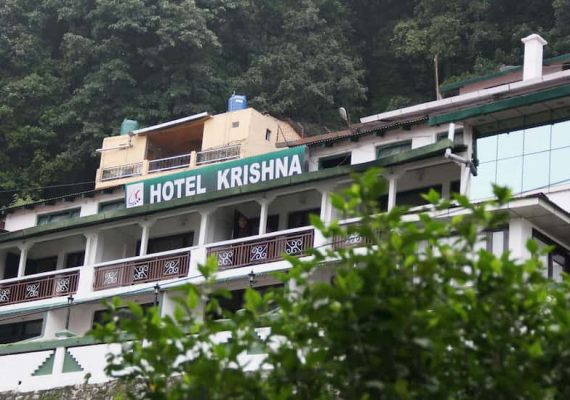 Hotel Krishna, Nainital