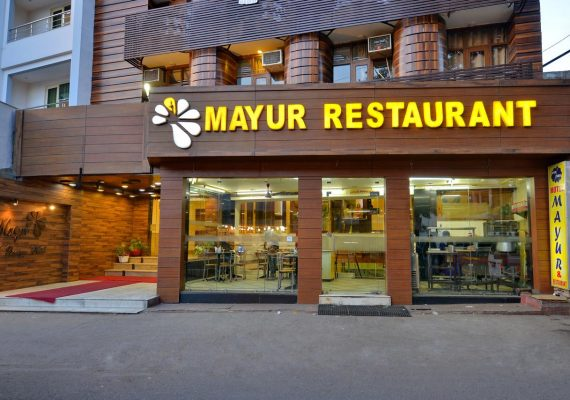Mayur Hotel, Katra